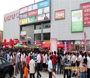 广州庆丰商业广场