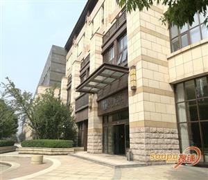 绿地集团香河国际特色食品城