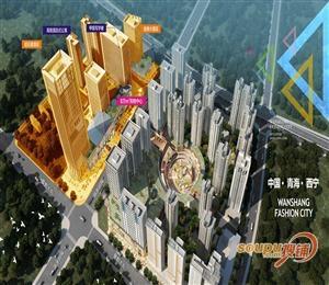 西宁新千万尚城