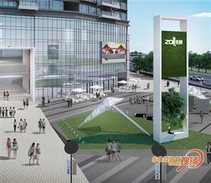 深圳佐阾香颂购物中心