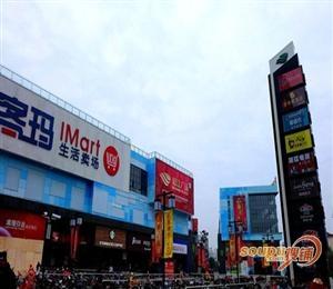 上海碧江广场