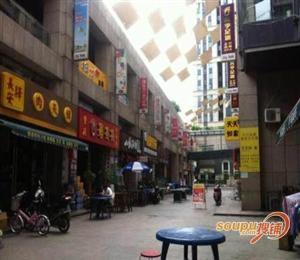南京中华路一号红街