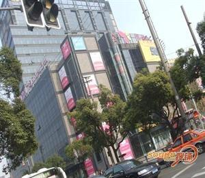 上海凯特利广场