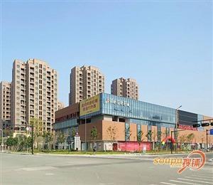 宁波银亿海尚广场