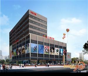 苏州太仓兴业大厦