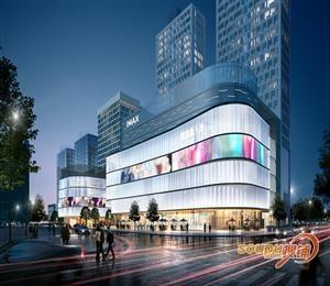 路劲新天地商业广场