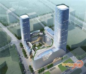 广州番禺天河城