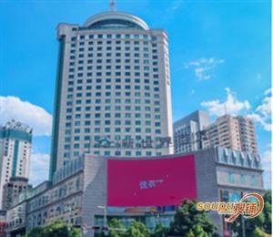 云南新世界百货有限公司